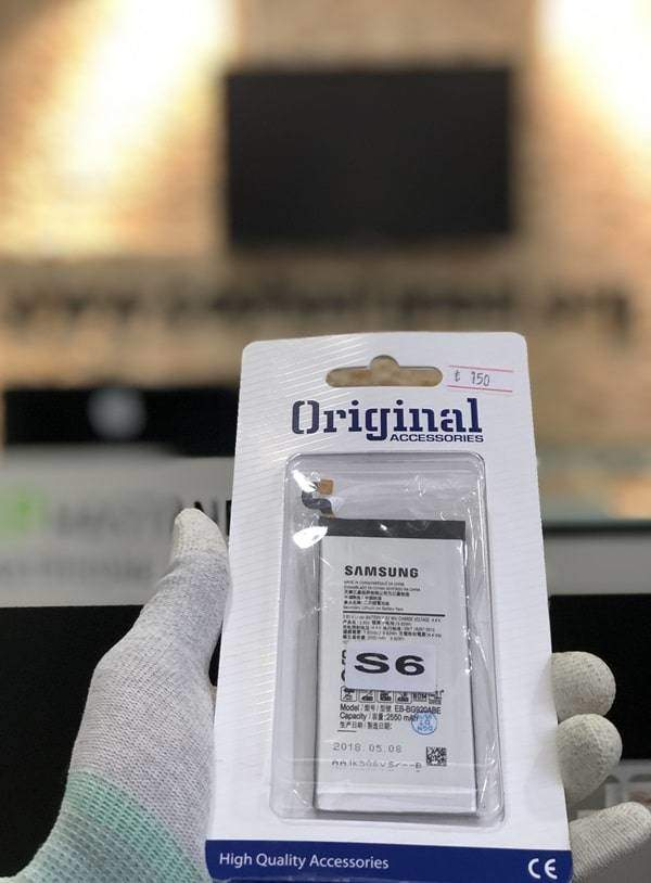 Samsung S6 Edge Batarya Değişimi