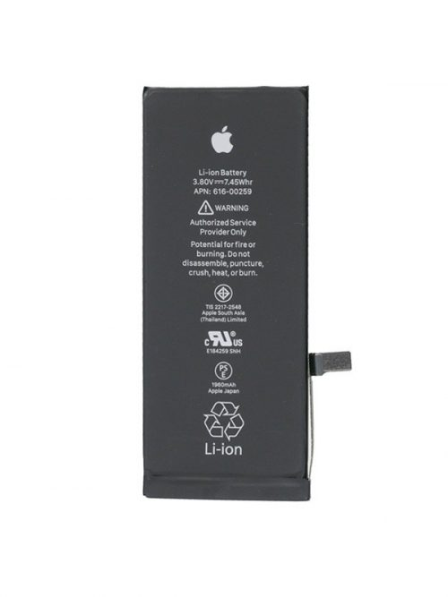 iphone-5-batarya-degisimi