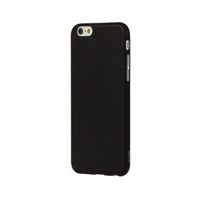 Spada Slikon Kılıf iPhone 6/6S