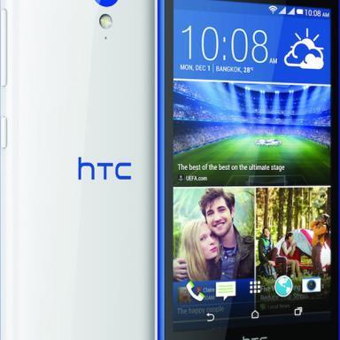 Htc Desire 620 Ekran Değişimi