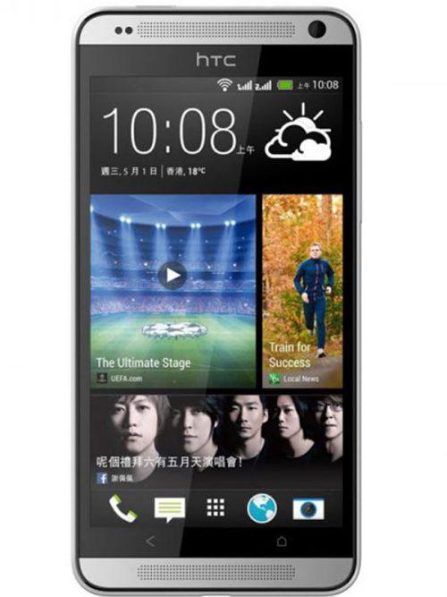 Htc Desire 700 Ekran Değişimi