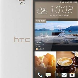 Htc One E9s Ekran Değişimi