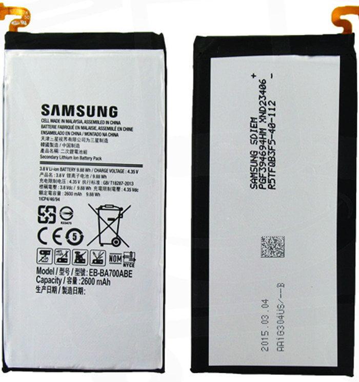 Samsung A7 2016 Batarya Değişimi
