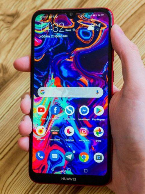 Huawei Y7 2019 Ekran Değişimi