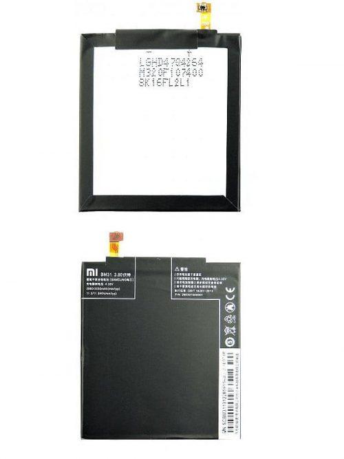 Xiaomi Mi 3 Batarya Değişimi