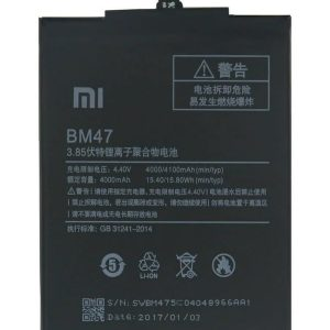 Xiaomi Redmi 4X Batarya Değişimi