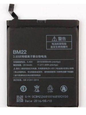 Xiaomi Redmi 5 Pro Batarya Değişimi