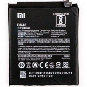 Xiaomi Redmi Note 4 Batarya Değişimi