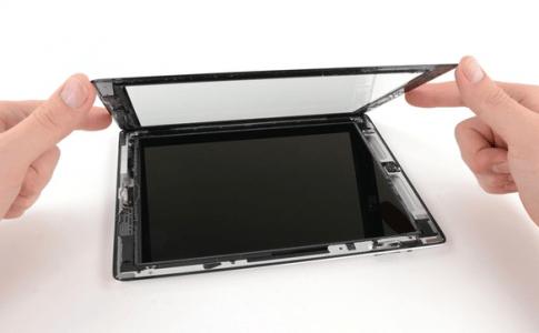 iPad Dokunmatik Ekran Calısmıyor