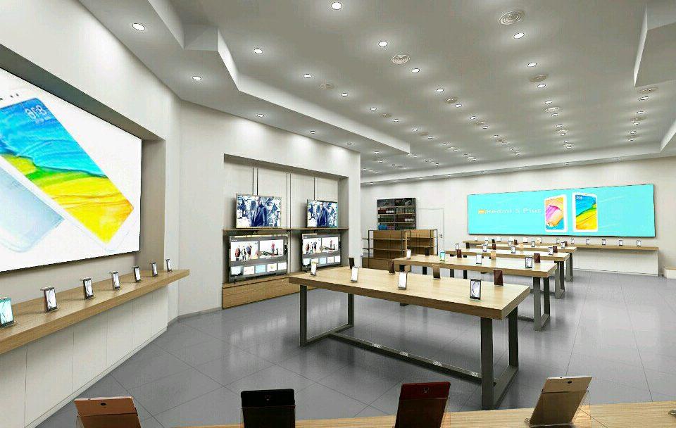 Xiaomi Türkiye Mağazası