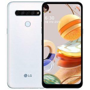 LG Q61 Ekran Değişimi