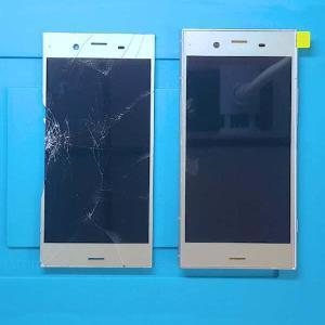 Sony Xperia XZ1 Ekran