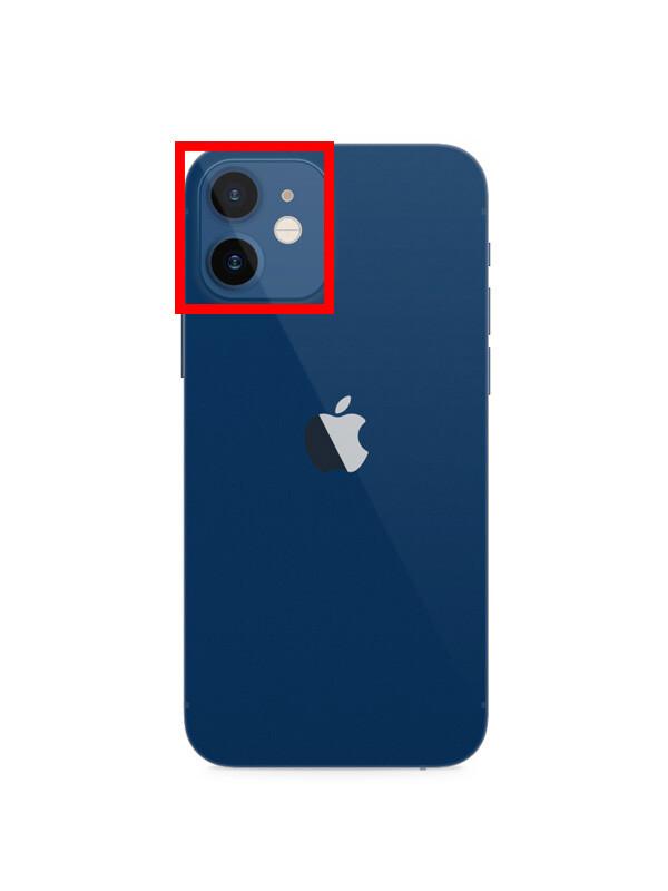 iPhone 13 Kamera Camı Değişimi