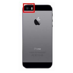 iphone-5s-kamera-cami